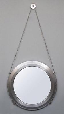 Discount Wall Mirrors - Decorative Wall Mirrors, Bathroom Wall